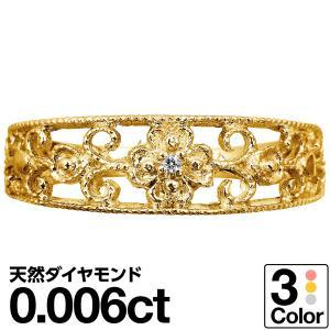 一粒 ダイヤモンド リング 指輪 K10 ホワイトゴールド ミル打ち レディース 人気|cococaru