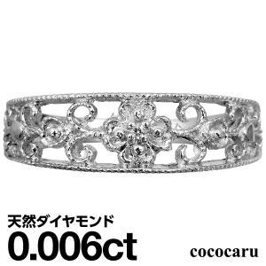 一粒 ダイヤモンド リング 指輪 K18 ホワイトゴールド ミル打ち レディース 人気|cococaru