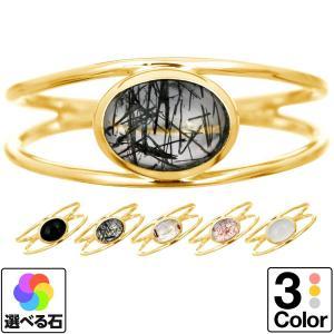 選べるカラーストーン リング k10 イエローゴールド/ホワイトゴールド/ピンクゴールド ファッションリング  日本製 おしゃれ ギフト プレゼント|cococaru