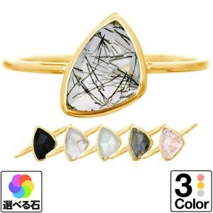 選べるカラーストーン リング k10 イエローゴールド/ホワイトゴールド/ピンクゴールド ファッションリング  日本製 ホワイトデー ギフト プレゼント|cococaru