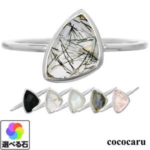 選べるカラーストーン リング シルバー925 ファッションリング 品質保証書 金属アレルギー 日本製 ホワイトデー ギフト プレゼント|cococaru