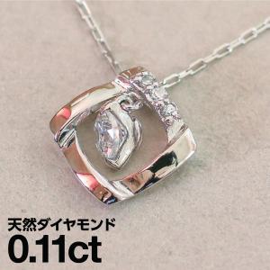 ダイヤモンド ネックレス プラチナ レディース 人気 cococaru