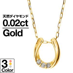 ゴールド ダイヤモンド ネックレス k10 イエローゴールド/ホワイトゴールド/ピンクゴールド 金属アレルギー 天然ダイヤ 日本製 ホワイトデー ギフト プレゼント cococaru