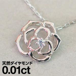 ダイヤモンド ネックレス プラチナ フラワー レディース 人気 cococaru