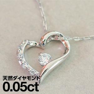 ダイヤモンド ネックレス プラチナ オープンハート レディース 人気 cococaru