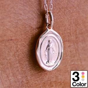 ネックレス k10 地金 イエローゴールド/ホワイトゴールド/ピンクゴールド 品質保証書 金属アレルギー 日本製 ホワイトデー ギフト プレゼント|cococaru