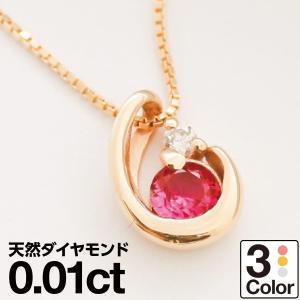 ルビー ネックレス k18 イエローゴールド/ホワイトゴールド/ピンクゴールド ダイヤモンドネックレス 金属アレルギー 日本製 ホワイトデー ギフト プレゼント|cococaru