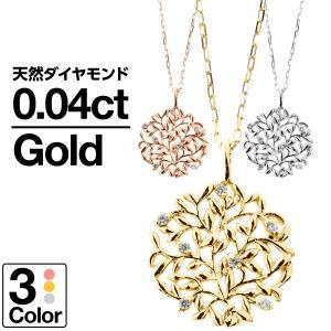 ネックレス ダイヤモンド k18 イエローゴールド/ホワイトゴールド/ピンクゴールド 品質保証書 天然ダイヤ 日本製 ホワイトデー ギフト プレゼント|cococaru