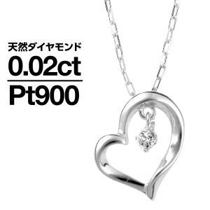 ネックレス ダイヤモンド プラチナ900 一粒 品質保証書 金属アレルギー 天然ダイヤ 日本製 ホワイトデー ギフト プレゼント|cococaru