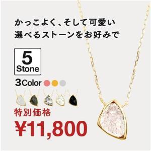 ネックレス k10 一粒 選べるカラーストーン イエローゴールド/ホワイトゴールド/ピンクゴールド 金属アレルギー 日本製 ホワイトデー ギフト プレゼント|cococaru