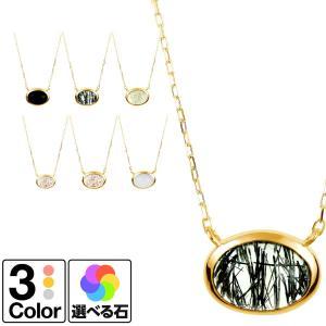 ネックレス k18 一粒 選べるカラーストーン イエローゴールド/ホワイトゴールド/ピンクゴールド 金属アレルギー 日本製 ホワイトデー ギフト プレゼント|cococaru