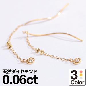 ピアス アメリカン チェーン ダイヤモンド k10 イエローゴールド/ホワイトゴールド/ピンクゴールド 天然ダイヤ 日本製 新生活 母の日 ギフト プレゼント|cococaru