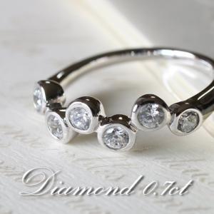 ダイヤモンド VSクラス Gカラー 0.7カラット プラチナ Pt950 指輪 リング レディース 人気|cococaru