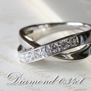 ダイヤモンド VSクラス Gカラー 0.34カラット プラチナ Pt950 指輪 リング レディース 人気|cococaru