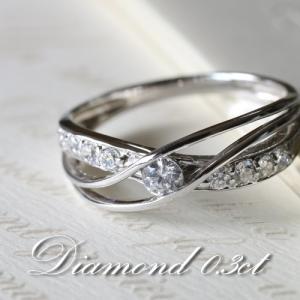 ダイヤモンド VSクラス Gカラー 0.3カラット プラチナ Pt950 指輪 リング レディース 人気 cococaru