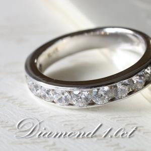 ダイヤモンド VSクラス Gカラー 1.0カラット プラチナ Pt950 指輪 エタニティリング レディース 人気|cococaru