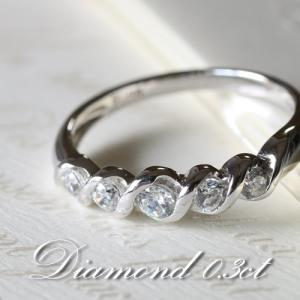 ダイヤモンド VSクラス Gカラー 0.3カラット プラチナ Pt950 指輪 リング レディース 人気|cococaru
