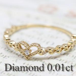 一粒 ダイヤモンド 指輪 リング K10 イエローゴールド ハート ミル打ち レディース 人気|cococaru