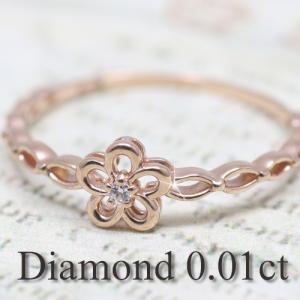 一粒 ダイヤモンド 指輪 リング K10 ピンクゴールド フラワー レディース 人気|cococaru