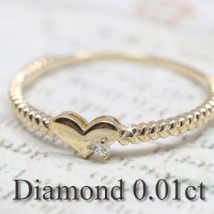 一粒 ダイヤモンド 指輪 リング K10 イエローゴールド ハート レディース 人気|cococaru
