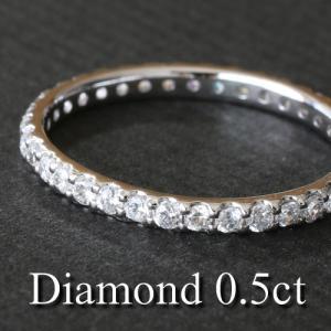フルエタニティリング ダイヤモンドリング 指輪 プラチナリン...