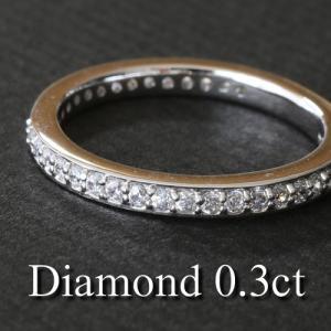 フルエタニティリング ダイヤモンドリング 指輪 K18 ホワイトゴールド リング レディース 人気|cococaru