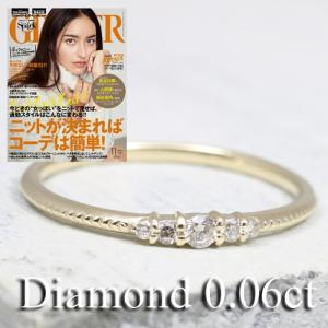 ダイヤモンド 指輪 リング K10 イエローゴールド ミル打ち レディース 人気|cococaru