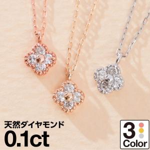 ネックレス ダイヤモンド k10 イエローゴールド/ホワイトゴールド/ピンクゴールド 品質保証書 天然ダイヤ 日本製 新生活 母の日 ギフト プレゼント|cococaru
