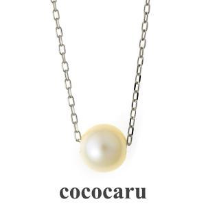 ネックレス プラチナ850 一粒 淡水パール 品質保証書 金属アレルギー 日本製 新生活 母の日 ギフト プレゼント|cococaru