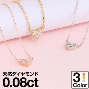 ネックレス k10 ダイヤモンド ハート イエローゴールド/ホワイトゴールド/ピンクゴールド 品質保証書  天然ダイヤ 日本製 新生活 母の日 ギフト プレゼント|cococaru