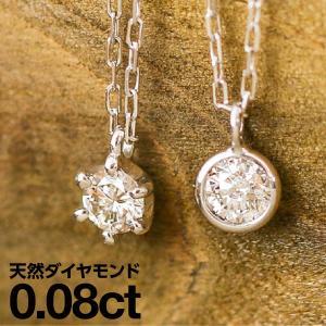 ダイヤモンド ネックレス 一粒 プラチナ900 金属アレルギー 天然ダイヤ 日本製 おしゃれ ギフト プレゼント|cococaru