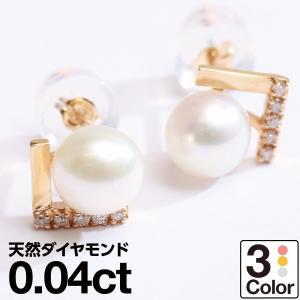 ピアス ダイヤモンド 淡水パール k10 イエローゴールド/ホワイトゴールド/ピンクゴールド 金属アレルギー 天然ダイヤ 日本製 新生活 母の日 ギフト プレゼント|cococaru