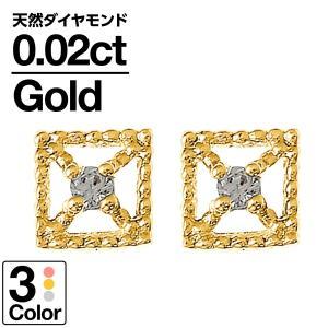 ピアス ダイヤモンド k10 イエローゴールド/ホワイトゴールド/ピンクゴールド 金属アレルギー 天然ダイヤ 日本製 おしゃれ ギフト プレゼント|cococaru