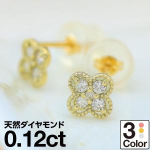 ピアス ダイヤモンド k10 イエローゴールド/ホワイトゴールド/ピンクゴールド 金属アレルギー 天然ダイヤ 日本製 新生活 母の日 ギフト プレゼント|cococaru