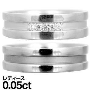 ペアリング プラチナ900 2本セット 天然ダイヤ 安い ダイヤモンド 金属アレルギー 日本製 ホワイトデー ギフト プレゼント|cococaru