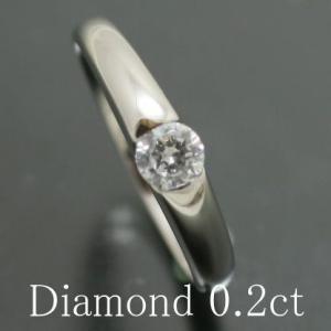 一粒 ダイヤモンド プラチナ リング 指輪 ダイヤ 0.2ct SI2クラス Hカラー Good 鑑定書付き レディース 人気|cococaru