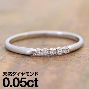ダイヤモンド 指輪 リング K10 ピンクゴールド レディース 人気|cococaru