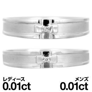 ペアリング マリッジリング 結婚指輪 プラチナ ダイヤモンド 2本セット cococaru