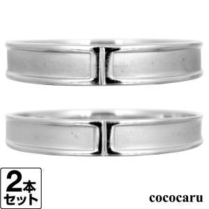 ペアリング マリッジリング 結婚指輪 プラチナ 2本セット|cococaru