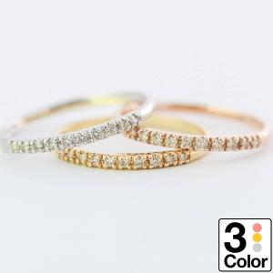 エタニティリング ダイヤモンド k10 イエローゴールド/ホワイトゴールド/ピンクゴールド ファッションリング 日本製 おしゃれ ギフト プレゼント|cococaru