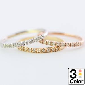 エタニティリング ダイヤモンド k18 指輪 ブランド イエローゴールド/ホワイトゴールド/ピンクゴールド 天然ダイヤ 日本製 おしゃれ ギフト プレゼント|cococaru