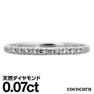 エタニティリング ダイヤモンド シルバー925 天然ダイヤ ファッションリング 金属アレルギー 日本製 おしゃれ ギフト プレゼント|cococaru