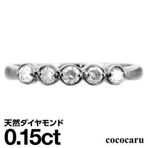 エタニティ リング ダイヤモンド シルバー925 シルバーリング ファッションリング 天然ダイヤ 金属アレルギー 日本製 おしゃれ ギフト プレゼント|cococaru