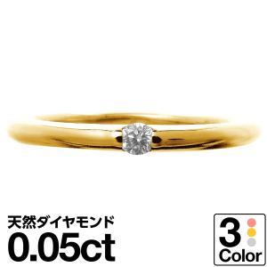 一粒 ダイヤモンド 指輪 リング K10 ピンクゴールド レディース 人気|cococaru