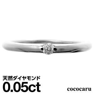 一粒 ダイヤモンド 指輪 リング K18 ピンクゴールド レディース 人気|cococaru