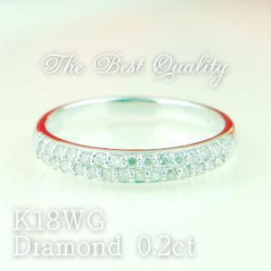 ダイヤモンド 指輪 リング K18 ホワイトゴールド レディース 人気|cococaru