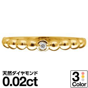 一粒 ダイヤモンド 指輪 リング K10 イエローゴールド ...