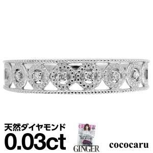 ダイヤモンド 指輪 リング K18 イエローゴールド レディース 人気|cococaru