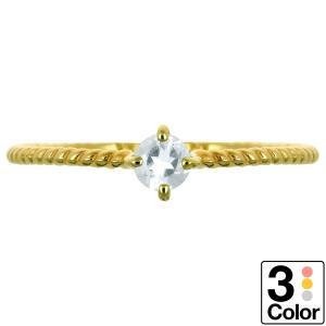 誕生石 リング 指輪 ピンクゴールド 3月 アクアマリン K10 ピンキーリング レディース 人気 パワーストーン|cococaru
