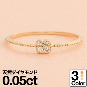 ダイヤモンド 指輪 リング K10 イエローゴールド レディース 人気|cococaru